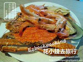 漢來海港餐廳 台中 海鮮