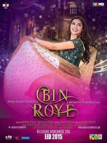 Bin Roye 2015 Urdu DVDRip x264 999MB