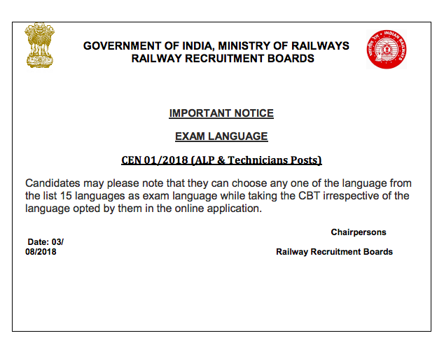 RRB Railway Notice Regarding ALP Technician CEN 01/2018 Examination Language of Paper