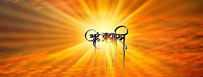 Aham Brahmasm