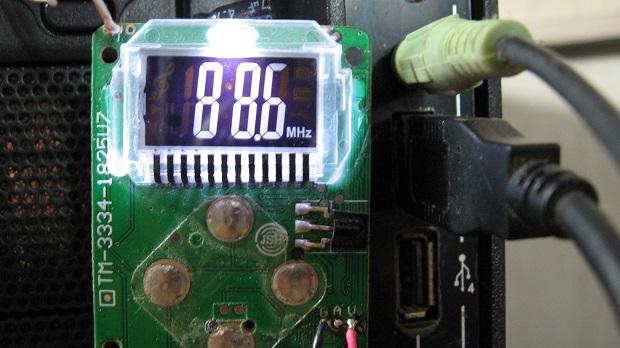 Cara Merubah Komputer Menjadi Radio Broadcaster Menggunakan Modulator FM