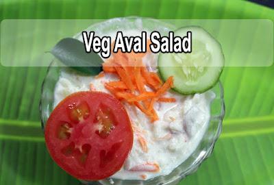 வெஜ் அவல் சாலட் | Veg Aval Salad | Samayalkurippu