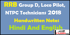 RRB Group D, Loco Pilot, Technicians 2018 Handwritten Notes Hindi And English