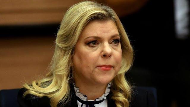 Esposa de Netanyahu trató de agredir a un funcionario israelí