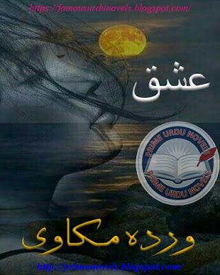 Ishq novel pdf by Warda Makkawi Complete