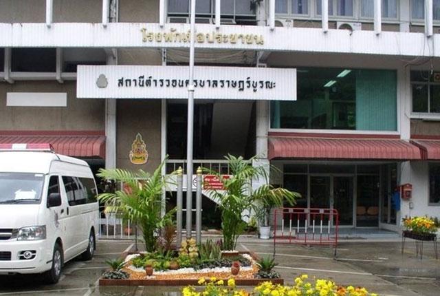 Bangunan Lama Kantor Polisi Ratburana
