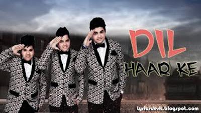 Dil Haar Ke Lyrics - Ali Brothers | Latest Punjabi Song 2017 | Bunty Bains Productions