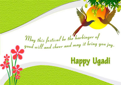 Happy Ugadi 2017 Pictures