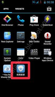 Screenshot muncul aplikasi Root Permission Manager - catatandroid.blogspot.com
