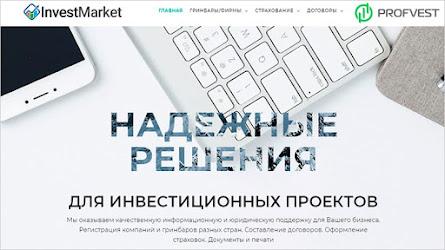 Invest Market: регистрация инвестиционных компаний, гринбары, документы