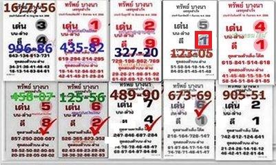 Thai lottery down 16 09 2013 myideasbedroom com