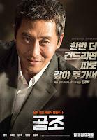 ترجمة فيلم الأكشن و الإثارة الكوري Confidential Assignment