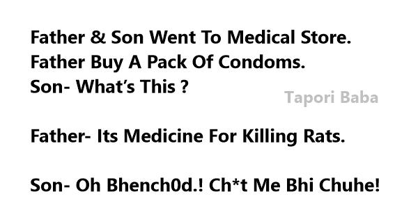 non veg jokes in hindi language