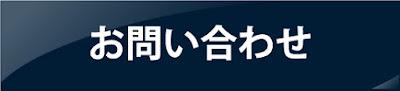 https://mix-lesson.blogspot.jp/p/contact.html