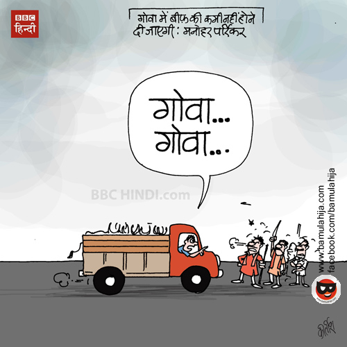 beef ban, goa, cartoons on politics, indian political cartoon, bbc cartoon, cartoonist kirtish bhatt, political humor