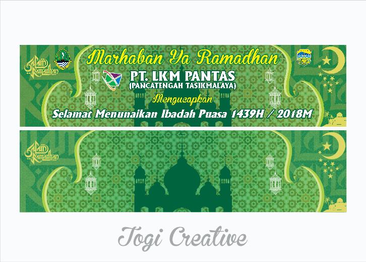 Free Download Desain Banner/Spanduk Ramadhan (Background ...