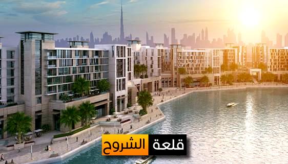 شقق للبيع في دبي