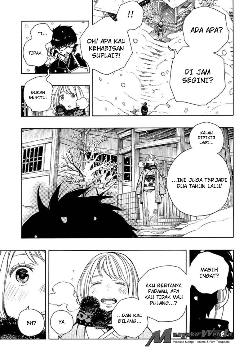 Ao no Exorcist Chapter 93-15