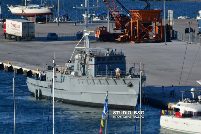 Στο Ναύπλιο πρώην Γερμανικό πολεμικό σκάφος που το μετέτρεψαν σε σκάφος αναψυχής (βίντεο)