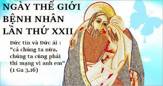 SỨ ĐIÊP CỦA ĐỨC THÁNH CHA PHANXICÔ NHÂN NGÀY THẾ GIỚI BỆNH NHÂN LẦN THỨ XXII năm 2014