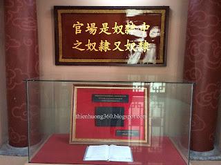 Nhà trưng bày: Mộc bảng Triều Nguyễn