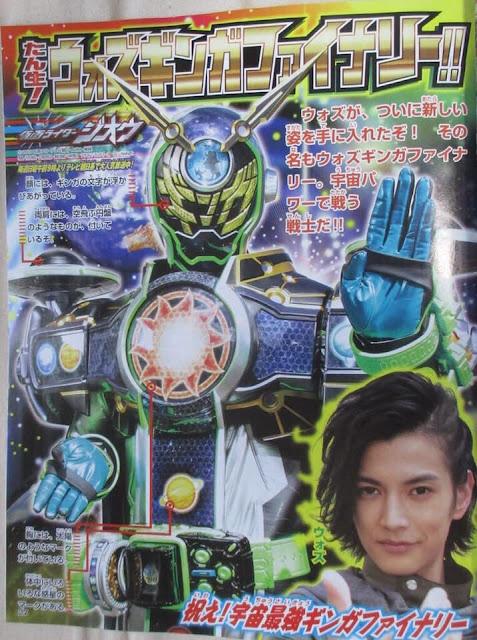 Kamen Rider Zi-O May Scans: Kamen Rider Ginga! Woz Futuring Ginga! Hibiki Arc!