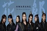 Hwarang - 01 December 2017