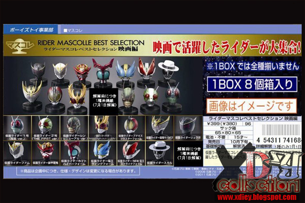 New Release Item   Best Selection Vol 4  Movie Selection  - October    The Selection Movie Release Date