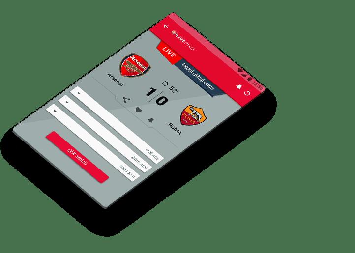تطبيق لايف بلس Live Plus للاندرويد