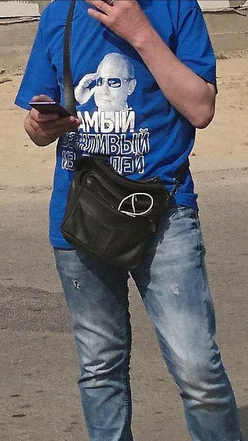 Оштрафували п'яного водія, одягненого у футболку з Путіним