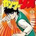Download Manga Kung Fu Tao