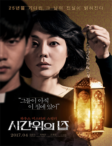 Ver House of the Disappeared (Si-Gan-Wi-Ui Jib) (2017) Online