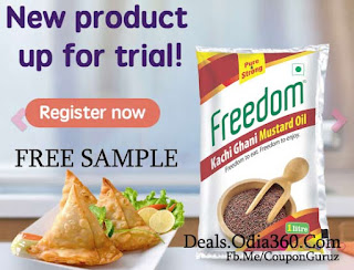 Free Sample Fortune Mustard Oil, Freebies, Register Now