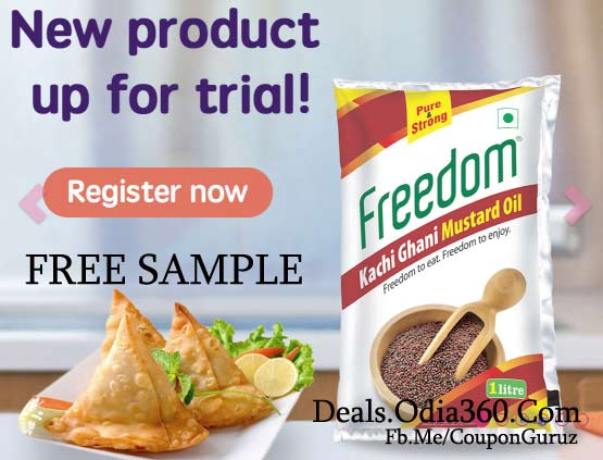 Free Sample Fortune Mustard Oil, Freebies, Register Now