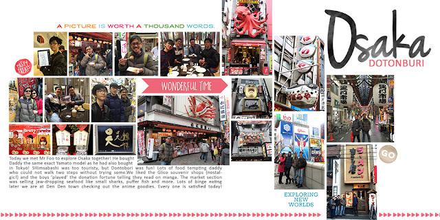 https://2.bp.blogspot.com/-GmivHNBT8qo/WLDK0LvpD5I/AAAAAAAAKvY/FsfpJyUZIUcejKYOUXgAEizCveJor21igCEw/s640/Japan%2B9.jpg