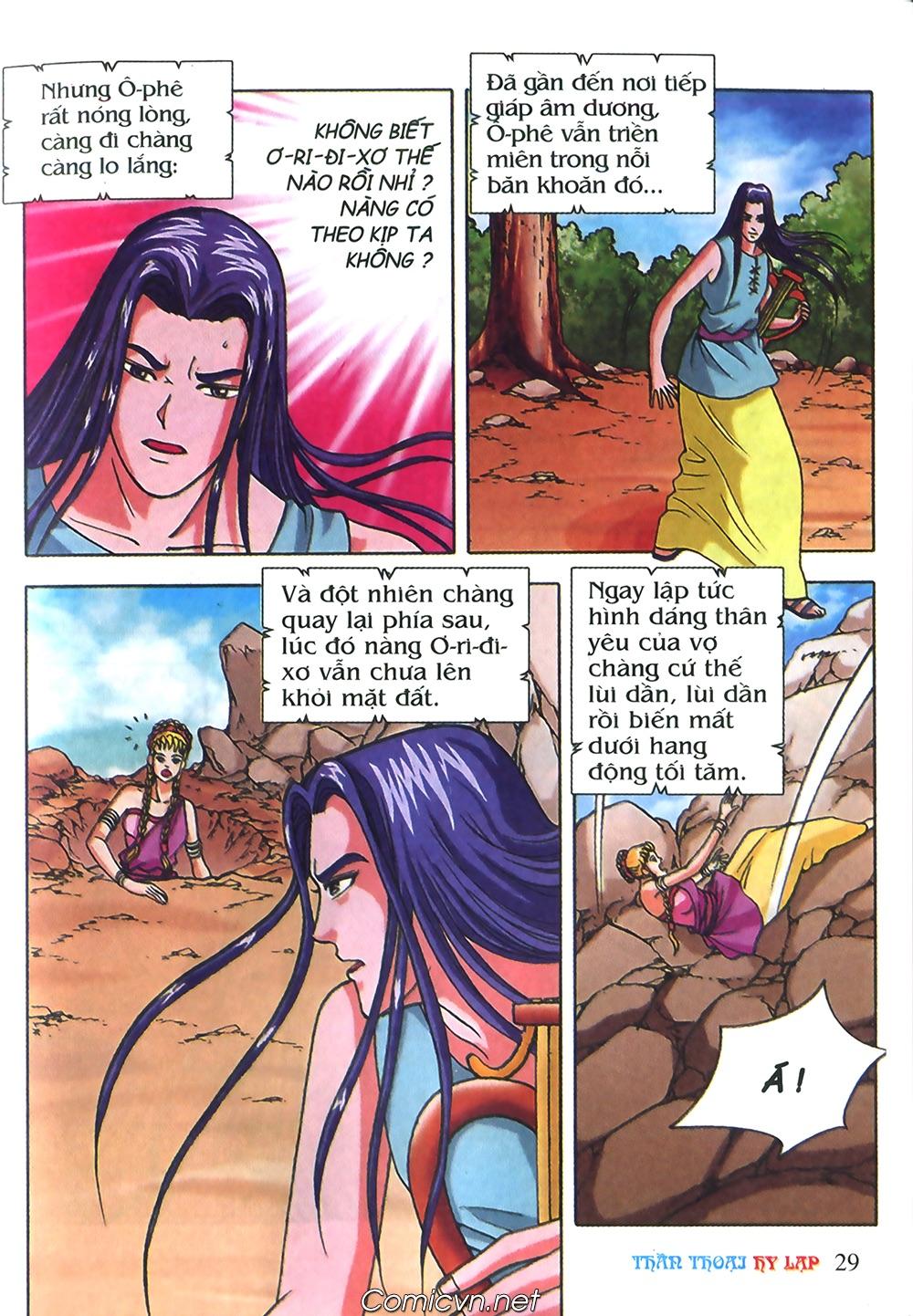 Thần Thoại Hy Lạp Màu - Chapter 40: Chuyện tình buồn của chàng Ô phê - Pic 29