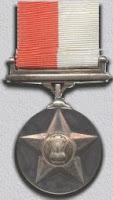 Maha Vir Chakra Award