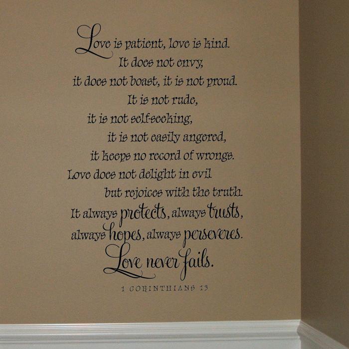 Wedding Reading Love Is Patient: Baseball-Diamonds & Hairspray: Love Never Fails