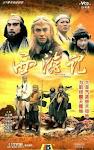 Tây Du Ký 1 - Journey to the West 1