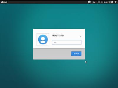 Установка Ubuntu mini.iso + Xubuntu core шаг30