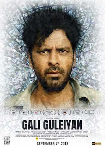Gali Gule1yan 2017 Hindi Full Movie Download