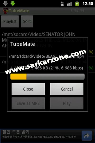 download tubemate youtube downloader apk for android pak softzone. Black Bedroom Furniture Sets. Home Design Ideas