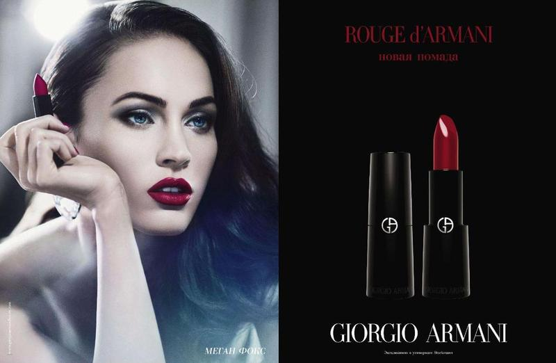 Ma Cherie, Dior: Giorgio Armani Cosmetics, Fall/Winter ...