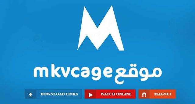 موقع mkvcage