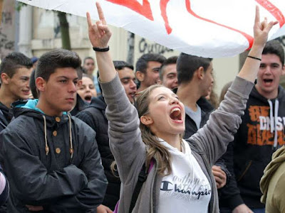 Σε κινητοποιήσεις οι μαθητές της Ηπείρου στις 7 Νοεμβρίου