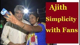 Thala Ajith Simplicity with Fans || Ajith Visit Tirumala Temple Latest