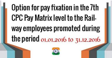 7thCPC-Pay-Matrix-level-pay-fixation