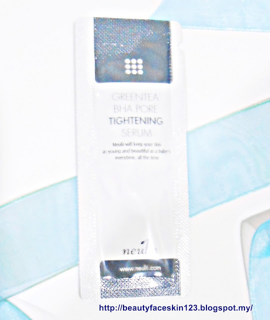 Neulii Greentea BHA pore tightening serum