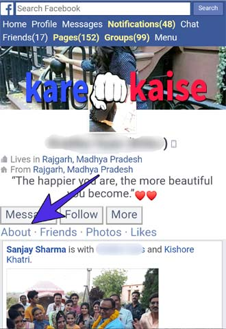 facebook-se-ladkiyo-ke-number