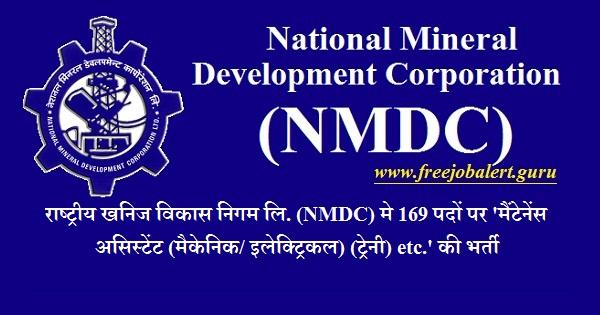 National Mineral Development Corporation Ltd, NMDC Limited, Maintenance Assistant, ITI, Telangana, Latest Jobs, nmdc logo